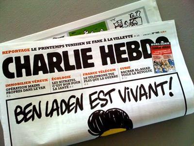 یک هفته نامه فرانسوی که به پیامبر اکرم (ص) توهین کرده است