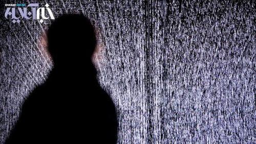 اتاق باران