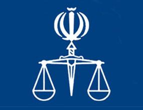 استخدام در قوه قضائیه - سال 91