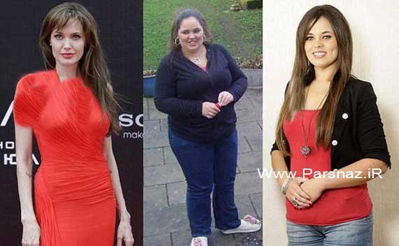 www.parsnaz.ir - عشق به آنجلینا جولی باعث لاغر شدن این دختر شد + عکس