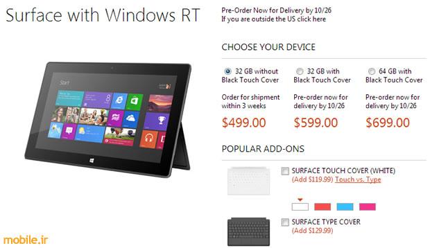 Microsoft Surface Windows RT Prices آغاز پیش فروش و اعلام قیمت تبلت های سرفیس آر تی مایکروسافت