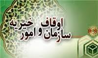 برگزاری نخستین محفل انس با قرآن ویژه خواهران