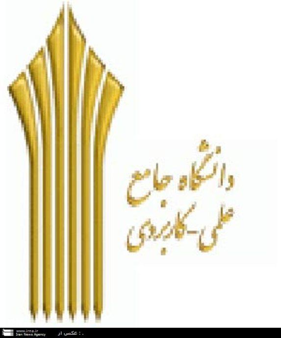 پنجمین جشنواره ملی علمی کاربردی برگزاری می شود