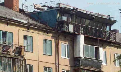 عکس های سوتی های خنده دار و عجیب مهندسی! ، www.9ktenews.com