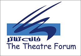 ارائه مشاوره حقوقی رایگان iبه اعضای خانه تئاتر
