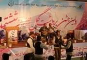 جشن زعفران در سبزوار برگزار میشود