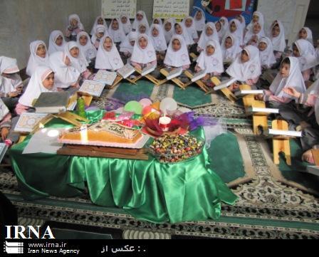جشن قرآن کریم ویژه کودکان پایه اول ابتدایی در قرچک برگزار شد