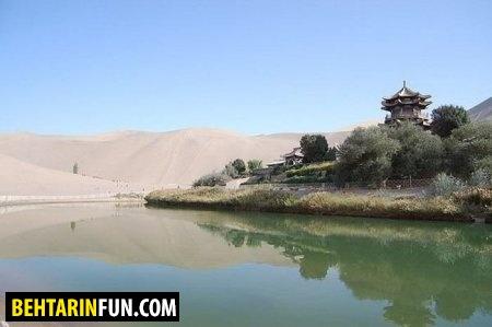 دریاچه ای در دل کویر