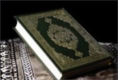 محفل قرآنی در آستان عبدالعظیم(ع) با تلاوت سعیدیان برگزار میشود
