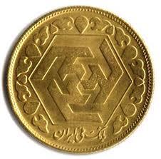 ادامه روند کاهش قیمت سکه و طلا در بازار آزاد