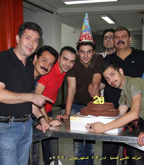 جشن تولد علی ضیا در سال ۱۳۹۰