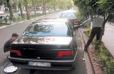 کشف ۳ خودروی سرقتی در پایتخت