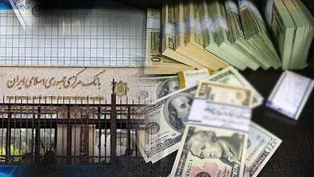 پرداخت سود حساب های سرمایه گذاری ارزی ، با ارز