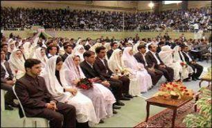 جشن ازدواج دانشجویی برگزار می شود