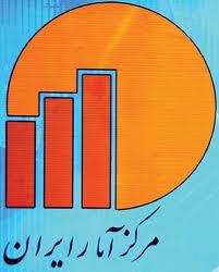 تهرانی ها رتبه اول سواد را به خود اختصاص دادند