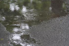 بارش باران از عصر پنجشنبه