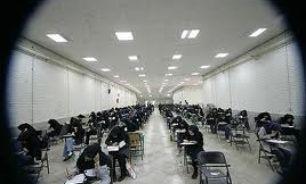 پنج هزار و ۱۶۱ داوطلب در آزمون کارشناسی ارشد پزشکی قبول شدند