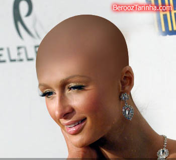 Paris Hilton balderized سوپر استار های معروف را کچل ببینید (عکسهای جالب)