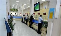 خبرگزاری فارس: وصول 400 میلیارد تومان مطالبات معوّق/ تلاش جداگانه بانکها برای وصول طلب