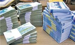 خبرگزاری فارس: مانده تسهیلات مرداد بانکها 396 هزار میلیارد تومان/ سپرده 428 هزار میلیارد