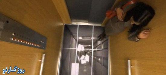لحظات وحشتناک در یک آسانسور +عکس