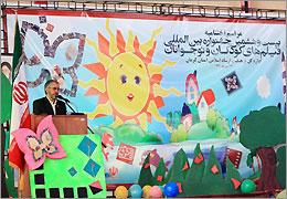 جشنواره فیلمهای کودکان و نوجوانان در کرمان پایان یافت