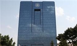 خبرگزاری فارس: طرح برخی نمایندگان برای الحاق بانک مرکزی به وزارت اقتصاد