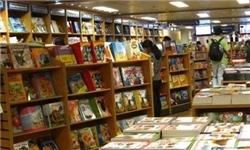 خبرگزاری فارس: بزرگترین کتابفروشی شناور جهان + تصاویر