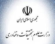 مهلت ۲ هفتهای وزارت علوم برای مجلس