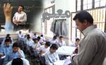 چالش های تربیت معلم در ایران