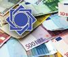 قیمت انواع ارز در مرکز مبادلات ارزی در روز چهارشنبه