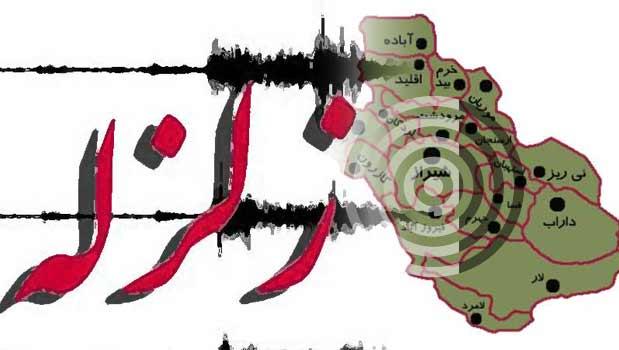 زلزله ۴٫۸ ریشتری در شیراز