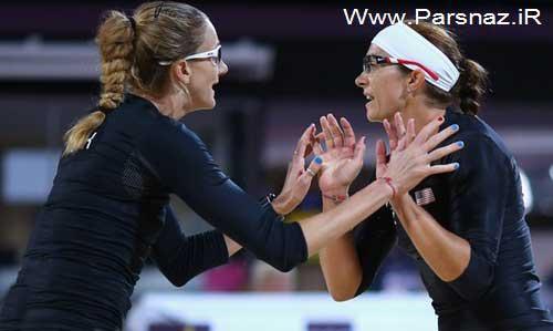 www.parsnaz.ir - اتفاقی خوب برای ستاره والیبال ساحلی بانوان آمریکا + عکس