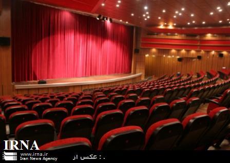 فیلم های جشنواره بین المللی کودک و نوجوان در کازرون به نمایش درآمد