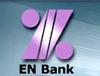 بانک اقتصادنوین از روز شنبه اوراق مشارکت بانک مرکزی را عرضه می کند
