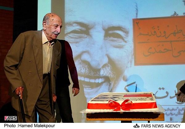 جشن تولد 88 سالگی مرتضی احمدی
