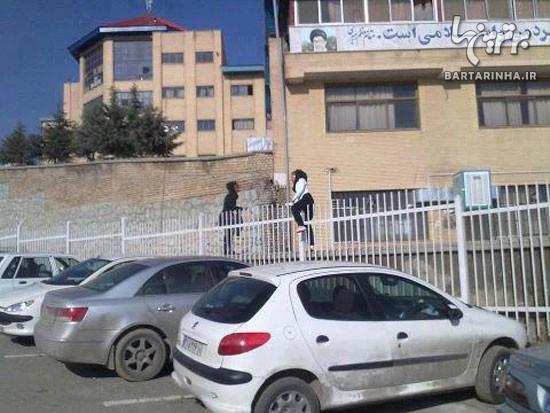 عجایبی که فقط در ایران می توان دید (۳۱)