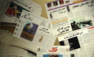 شرکت سایت ایران تئاتر و مجله نمایش در نمایشگاه مطبوعات