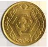 قیمت سکه و طلا باز هم ارزان شد