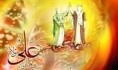 اولین جشنواره خورشید ولایت برگزار میشود