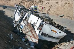 9 کشته در واژگونی اتوبوس پاکستانی