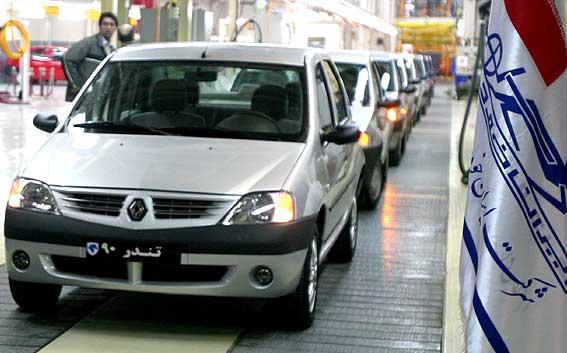 افزایش قیمت سه محصول ایران خودرو ابلاغ شد