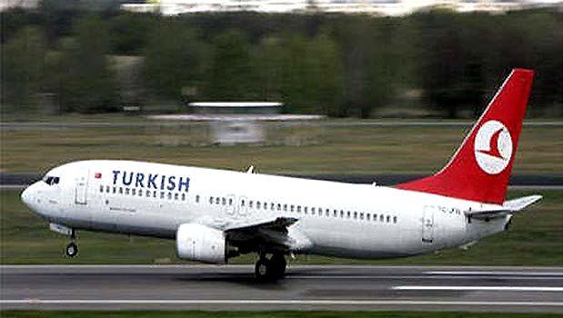 پرواز هواپیماهای مسافربری ترکیه در سوریه ممنوع شد
