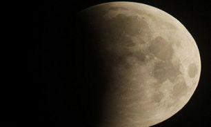 چرا هنگام ماه گرفتگی نباید به ماه نگاه نمود؟