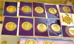 محاسبه قیمت سکه و طلا با ارز مبادلاتی/ راهکار ارزان کردن قیمت سکه