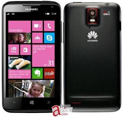 تصاویر جدیدی از Huawei Ascend W1 منتشر شد