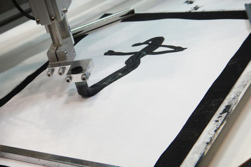 ربات خوشنویس