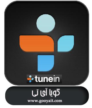 TuneIn Radio 58