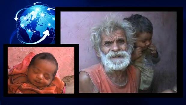 فرزند جدید پیرترین پدر دنیا + عکس