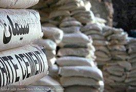 پاسخ به خواننده ورزقانی :چرا سیمان را با به قیمت کارخانه به مردم خانه خراب نمی دهند؟